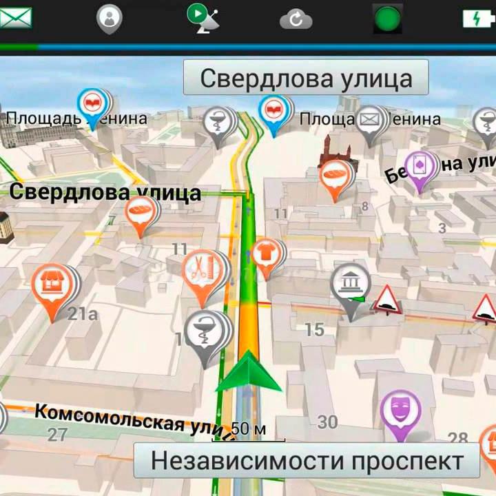 карты для навител 9.2.0.28 для андроид